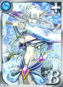 kiyonagimaru-b3