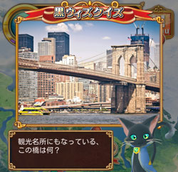 kurowizquiz-brooklyn-bridge