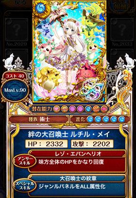 rutiru-ss-card