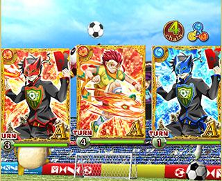 soccer-joukyuu1