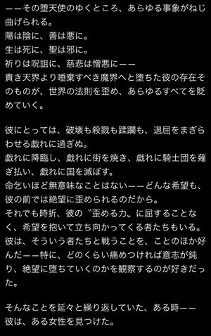 zarazyuramu-story1