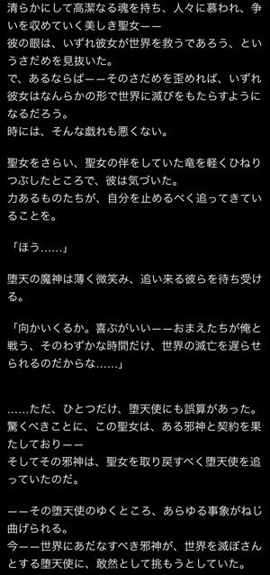 zarazyuramu-story2