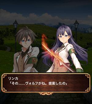 gakuensai-syokyuustory2