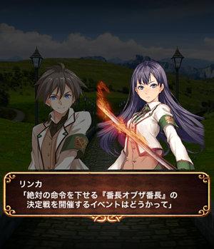 gakuensai-syokyuustory3