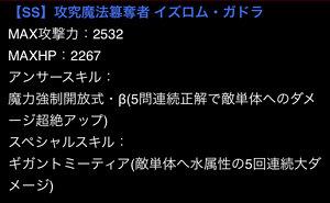 ssparade20140731-2