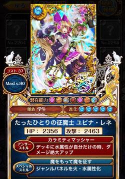 upina-ss-card