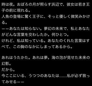 ururika-story3