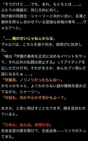 yukataituki-story3