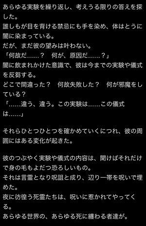 natusido-story1