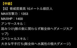 singekinokuroneko-kuriahousyuu02