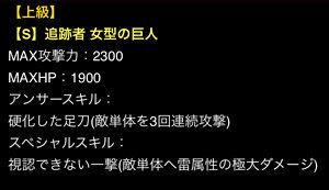 singekinokuroneko-kuriahousyuu03