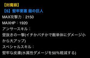 singekinokuroneko-kuriahousyuu04