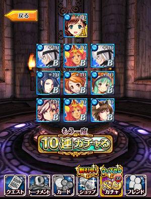 taketake-10ren