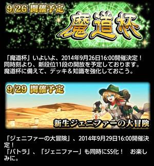 9gatu-event