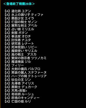 gacya-syuuryou3