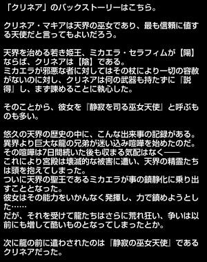 kurinea-story1