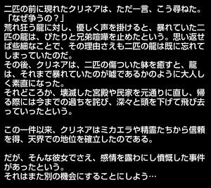 kurinea-story2