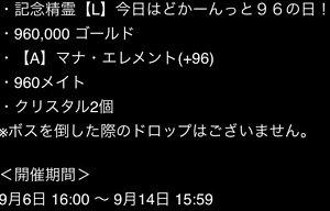 kuro2015-02