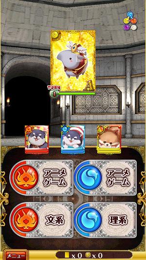 kuro2015-3