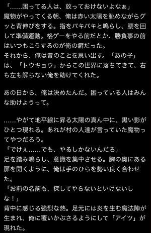 masaki-story2