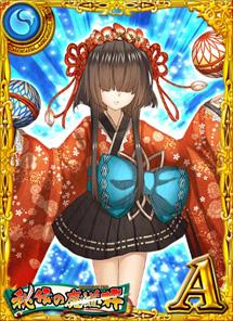 tukumo-a