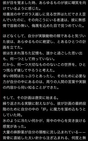 uraga-n-story1