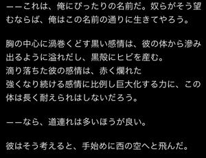uraga-n-story3