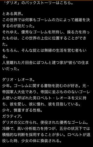 dario-story1