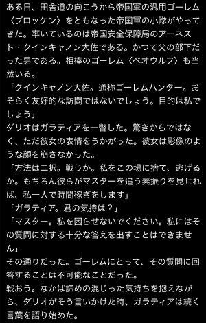 dario-story4