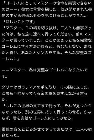 dario-story5
