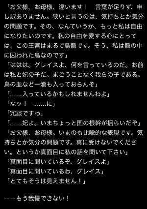 gureisu-story2
