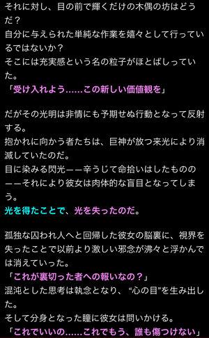 terumido-story3