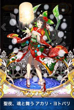 2014christmas-akari-ss-zentai