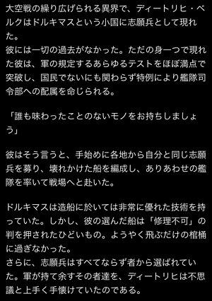 deetorihi-story1