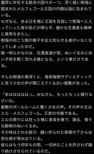 eru-story01