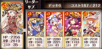 item03-2bs2