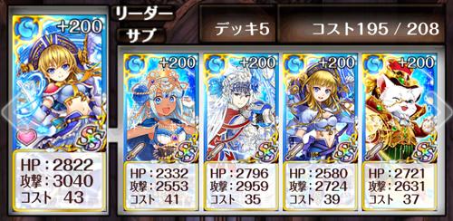 7dandekki-hamu