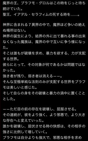 burahumo-story1