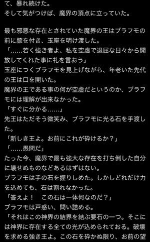 burahumo-story2