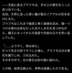 burahumo-story4