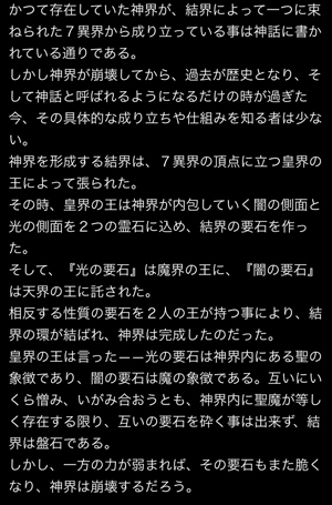 iaderu-story1