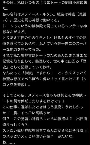 methi-su-story1