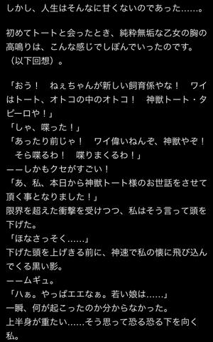 methi-su-story2
