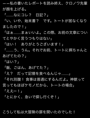 methi-su-story4