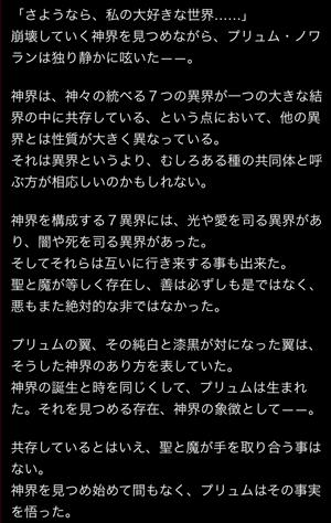 puryumu-story1