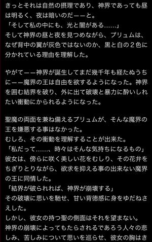 puryumu-story2