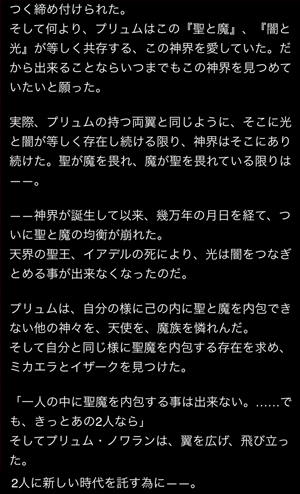 puryumu-story3
