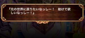 syokyuu-story1