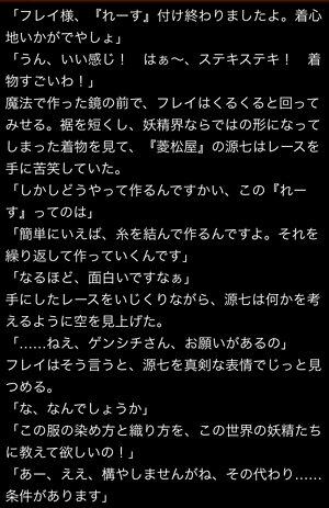 2015ssyougatufurei-st2