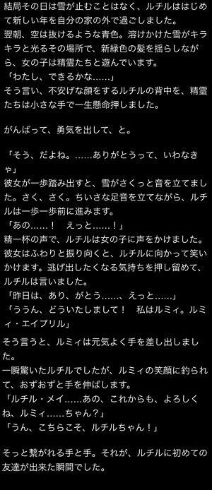 2015syougaturuchiru-st3